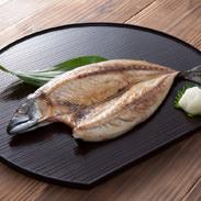 塩さば やまね 鳥取県 味に自信あり。県民が選ぶうまいもの100選に選ばれた鳥取名物「酒津の塩さば」