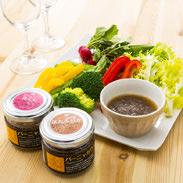 ディップソースセット 有限会社鈴香食品 富山県 温野菜やパンにつけて、料理の隠し味に、北陸産素材のバー二ャカウダ