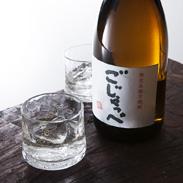 ごじゃっぺ 芋焼酎 25度 720ml 2本セット たかくま商店 茨城県 茨城産の紅あずまを使用。ふくよかな香り、甘みのある味わいの芋焼酎