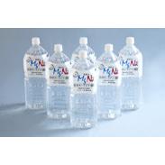 マグナ1800-2L(6本入り) 株式会社長湯温泉マグナ 大分県 高血糖、便秘気味の方におすすめ。超硬水のミネラルウォーター