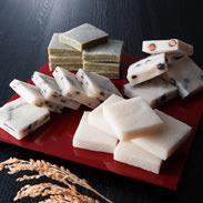 切り餅4種類セット 餅の苗代屋 富山県 もち米100%!コシが強くのびがよい、富山・八尾町で70年以上愛されてきた切り餅