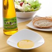 越後富士 妙高山からの恵 食用なたね油3本セット 有限会社妙高ファーム 新潟県 昔ながらの製法で仕上げた天然なたね油