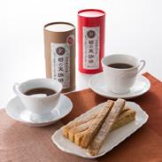 栃の実珈琲・菓子詰合せ お菓子屋MORAN 鳥取県 鳥取・三朝町名物の栃の実を使った、珈琲とビスコッティーのセット