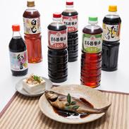 まる昌醤油おすすめ6本セット まる昌醤油醸造元  福岡県 郷土の味を大切にしたしょうゆ、ポン酢、白だしなどのセット