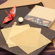 金網折り紙ORIAMI丹銅15センチ角〔5.9g×10枚〕<TV番組で紹介>