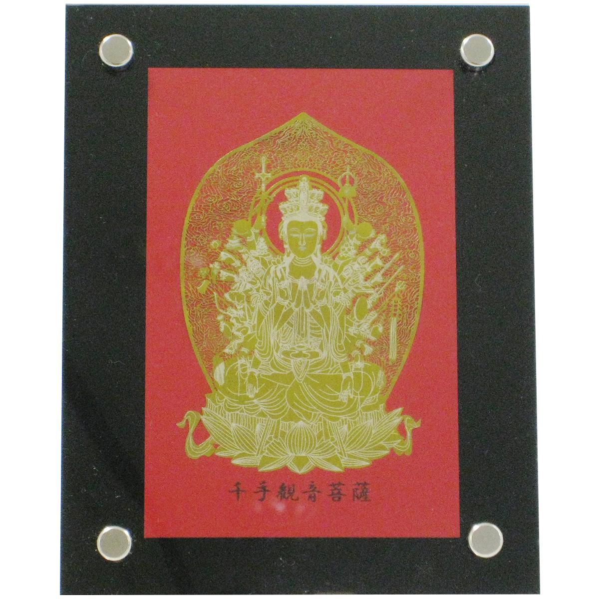 ご本尊の魂宿る 純チタン製 千手観音菩薩像 〔16.5×13cm〕 置き物 インテリア 三重 アキヤマ