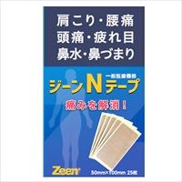 ジーンNテープ 25枚入 〔5×10cm×25〕 湿布 一般医療機器 三重 ジーンN