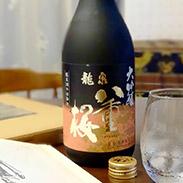 龍泉八重桜 大吟醸〔720ml〕[大吟醸酒]