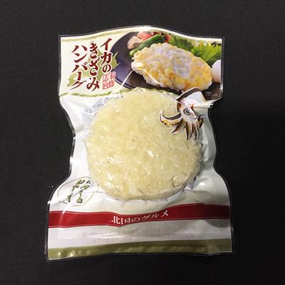 佐藤水産 イカの刻みハンバーグ〔120g〕