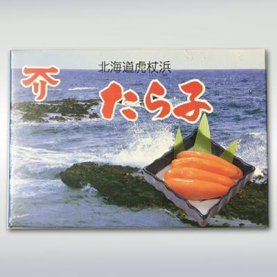 岸水産 たらこ〔500g〕