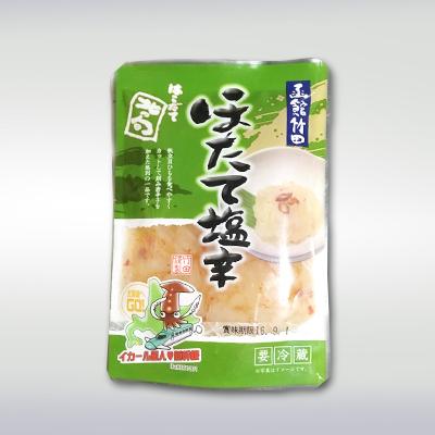 竹田食品 ほたて塩辛〔120g〕