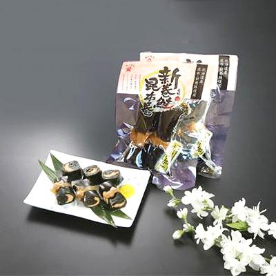 八丸堀内 新巻鮭昆布巻〔2本×1袋〕