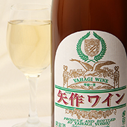 一升瓶ワイン 矢作ワイン甲州種2本セット〔1800ml×2本〕