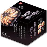 烏骨鶏スープ餃子〔餃子20g×24個、スープ800g、白ネギ200g、ニンジン80g、玉ねぎ80g〕
