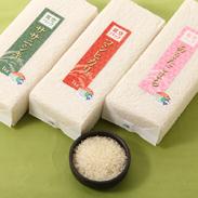 特別栽培米白米1kg真空パック3点セット〔1kg×3袋〕