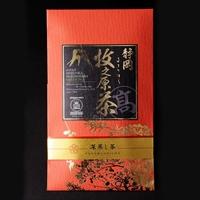 静岡牧之原 深蒸しかぶせ茶 金印極上 〔70g〕 緑茶 茶葉 静岡 高柳製茶