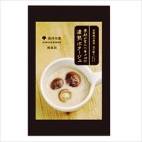 京都が育んだキノコの濃熟ポタージュ 〔160g×4〕 スープ 惣菜 京都 アビアス京都