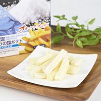 北海道限定 オホーツクの塩ポテト 〔 (18g×3袋)×36入 〕