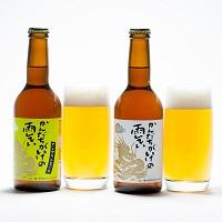 鶴ヶ島雨乞いビール飲み比べセット〔2種×6本(330ml)〕