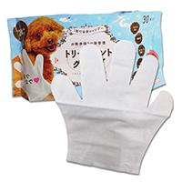 なでるだけで毛づくろい 犬猫用 手袋型ウェットシート 本田洋行 トリートメントグローブ〔30枚×8袋〕