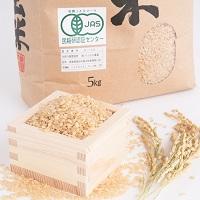 滋賀県産JASオーガニックコシヒカリ玄米〔5kg〕