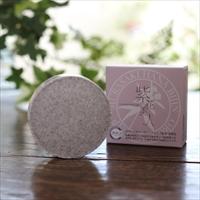 紫花美人石けん2個セット 〔80g×2〕 福岡県 スキンケア N'sアロマオフィス