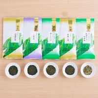 さしま茶あじわい5種セット〔特選煎茶・上煎茶・茶ーミング・深蒸し茶・抹茶入り玄米茶〕