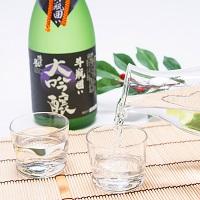 隠岐誉大吟醸斗瓶囲い〔720ml〕[大吟醸酒(斗瓶取り雫酒)]