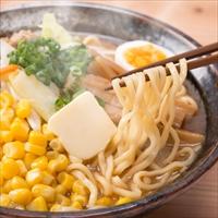 厳選した小麦粉(一等粉)100% 北海道らーめん 味噌 4食〔生麺120g×4・スープ(味噌)×4〕
