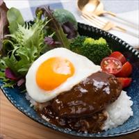 ロコモコ丼(ハンバーグ入) 4個〔160g×4〕
