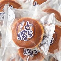 ミニどら焼き 6個 〔約23g×6〕 和菓子