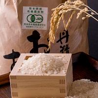 こだわりの米づくり 那須自然農園 有機JASの認証米 無農薬 有機米 清正〔5kg〕