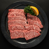 うねめ牛 もも肉焼肉用〔480g〕福島県 さくらやフーズ