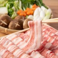 豚の健康にこだわり味にこだわった食べ比べしゃぶしゃぶセット 〔豚ロース・豚バラ・豚肩ロース 各300g〕 豚肉 さくらやフーズ