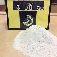 日本一の蕎麦の里 北海道幌加内産ほろみのり 蕎麦屋の石臼自家製粉そば粉〔1kg×2〕