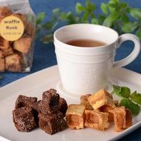 ワッフルカフェサイン コロコロしあわせラスクとミニクッキーのセット〔ラスク6種・クッキー3種×各1〕