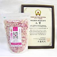 お米大好き本舗 美容成分入り キレイなピンクのコラーゲン米 長崎県産 女性のお米〔1kg×3袋〕