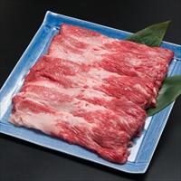 神戸牛すき焼き用〔500g〕