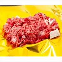 松阪牛 オトクな小間切れ肉 A3〜A4クラス  〔モモ・バラ・スネなど混合400g〕 三重県