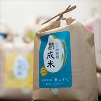 唐房米穀 熟成米 食べ比べセット〔コシヒカリ2kg・夢しずく2kg・さがびより2kg・ヒノヒカリ2kg〕