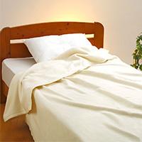 ルナール 寝具で人々の健康と笑顔を 快適な睡眠 無漂白無着色 綿毛布 (毛羽部分)〔シングル140×200cm〕