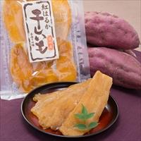 喜分食品 無添加 国産 静岡の美味しいさつまいも ふるさとじまん 干し芋セット〔干しいも130g×8〕