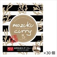 沖縄ご当地グルメ座間味もずくが美味しい 座間味もずくカレー 30個〔200g×30〕