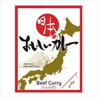curry king監修 ビーフカレー 日本のおいしいカレー 1個〔200g×1〕