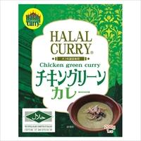 ハラル認証 タイカレー チキングリーンカレー Chicken Green Curry 1個〔200g×1〕