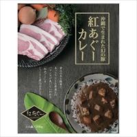 沖縄名物 ご当地カレー 幻の豚ポークカレー レトルト 紅あぐーカレー 1個〔200g×1〕