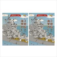 広島県のご当地カレー 海軍さんの愛したカレー レトルトカレー 江田島海軍カレー 2個〔200g×2〕
