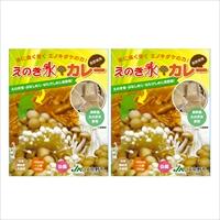 長野県名物 国産のえのき氷と化学調味料不使用ソース ヘルシーで美味しい えのき氷カレー 2個〔200g×2〕