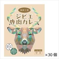 東京名物 ご当地カレー レトルトカレー 猟師工房ジビエ鹿肉カレー 30個〔200g×30〕