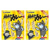銚子電鉄鯖威張るカレー 2個